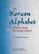 [Picture of cover of The Korean Alphabet]