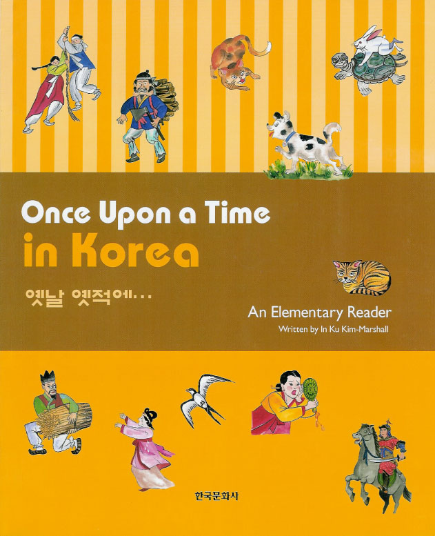 Learn Korean Twice as Fast with PDF - KoreanClass101.com
